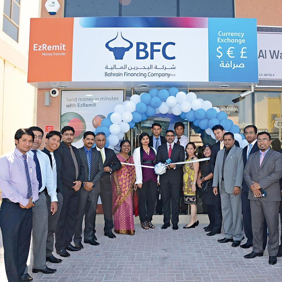 Bfc forex and services pvt ltd